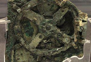 astrolabe incroyablement complexe pour une civilisation tout juste bonne à empiler des pierres !